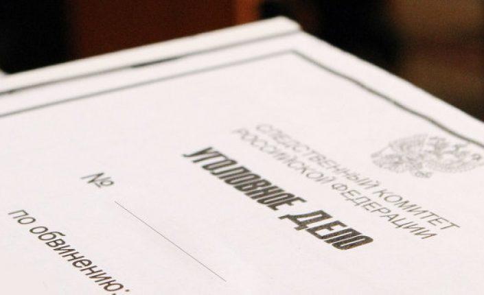 В Чечне заведено уголовное дело против фиктивной фирмы