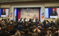 Представители ЧР на Всероссийском форуме сельхозпроизводителей