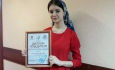 Ученица школы Грозного победила на общероссийском конкурсе